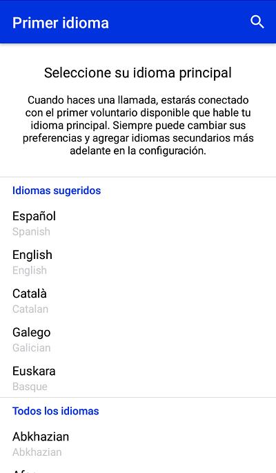una de las primeras opciones de configuracion de la app
